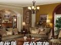云浮家具服务中心:家具补漆,皮革维修翻新,配送安装