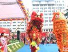 徐州舞龙舞狮锣鼓军乐队表演公司