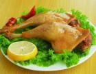 青岛莱双喜鸭脖店加盟 青岛周边地区加盟卤制熟食项目