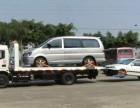 洪江市99道路救援 汽车救援 拖车电话 搭电 换胎