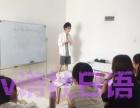 日语量身定制班 省时省钱高效通过日语能力考试