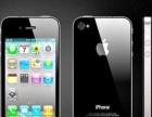 港版iPhone系手机 配件齐全支持4G网 货到付款