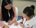 天津初一辅导班,初中语数英,物理免费试听