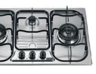 全国保修)上海Valenti燃气灶-烤箱-油烟机洗碗机维修点
