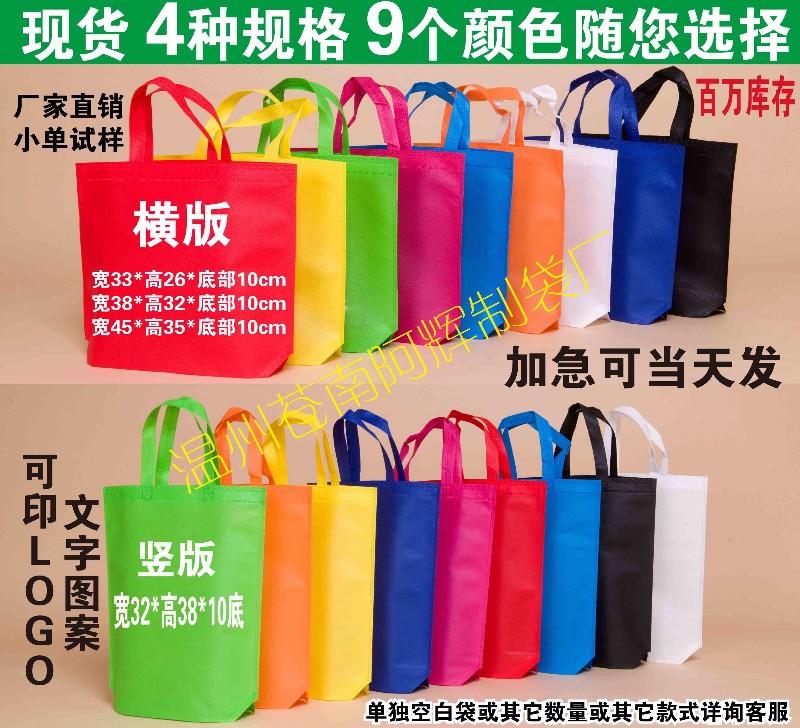 重庆手提袋厂家 重庆无纺布袋厂家 重庆包装袋设计印刷厂家