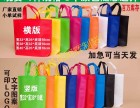 周口手挽袋厂家 周口超市购物袋厂家 周口米袋厂家