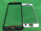 拉萨苹果8/8p手机维修店修手机的地怎么办维修电话多少