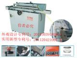 供应 磨刀机 全自动高精密刮胶研磨机 磨刮机 研磨机