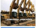 上海二手挖掘机市场价格行情到析松贸易公司