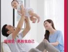 香港保险、健康保障、海外资产配置