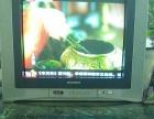 显像管电视低价转让
