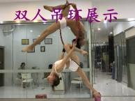 美尚成人流行舞蹈培训包考舞蹈教练证毕业分配工作