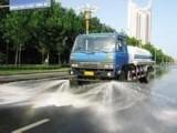 常熟方塔管理区洒水车出租-路面洒水降尘-绿化洒水电话