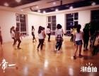 青岛海尔路专业舞蹈教学