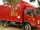 大货车拉货九米六货车