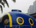 球幕影院蜂巢迷宫超级潜水艇水上冲浪雨屋万花筒租售厂