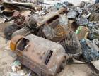 灵宝废品回收 灵宝废设备回收 灵宝旧电器回收