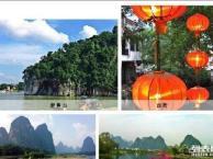 广西度假旅游 桂林北海休闲养心之旅五日游