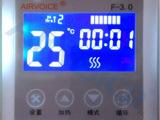 太阳能热水器控制器 仪表温控器