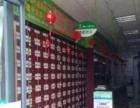青秀柳沙药店-100平米-低价转让