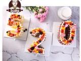奶油蛋糕数字蛋糕好的有哪些红丝绒蛋糕