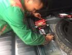 砚山汽车维修,砚山外出修理,搭电,换轮胎,换电瓶