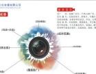 襄阳视频制作、宣传片、专题片、广告片、汇报片制作