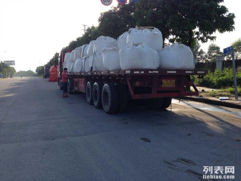 东莞到全国范围内整车零担货物运输