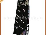 【思孚】硬纸板直产挂钩纸货架  可定做超市可活动纸展示架