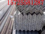 现货销售 镀锌角钢 槽钢 文峰角钢提供等