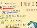 移民日本,来山木培训学习纯正日语