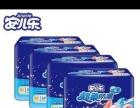 [转卖]安儿乐零感丝薄纸尿片和超柔防漏非尿片
