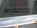 6063加工不变形铝板