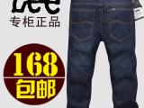 工厂直销男装牛仔裤韩版休闲牛仔裤修身男士牛仔裤中腰牛仔长裤