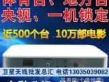 工厂直供 批发正品 爱播 A5 网络机顶盒 内置无线WIFI 超
