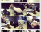 奶盖配方/奶茶开店/广州加盟什么知名奶茶连锁店比较好?