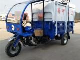 摩托三轮挂桶式垃圾车宗申汽油垃圾车总代直销