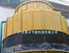 广东盈卓加盟 水轮机冷却塔 冷却塔节能改造等