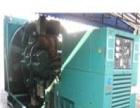 湘潭发电机回收,湘潭二手发电机回收,湘潭废旧发电机回收