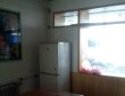 孔家滩 3室1厅1卫 限女生