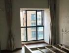浪琴海一线江景房,全新装修,家具家电齐全,全心做出租房