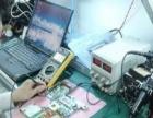 专业笔记本芯片级维修价格优惠