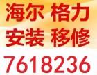 东营空调充氟,维修,回收7618236