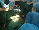 专业技能微整形技术培训 军地医学美容微整形技术培训