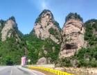 大水川 灵宝峡 南由古城 秦王陵两日游