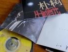 朴树亲笔签名CD《生如夏花》