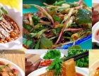 武汉飘飘香小吃红油凉菜加盟 卤菜熟食