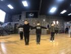 专业零基础舞蹈速成,拉丁,爵士,街舞,成品舞编舞