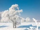 【莆田自组团】吉林雾凇、松花湖冬捕、长白山、魔界、童话雪乡、亚布