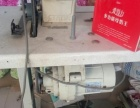 出售4台缝纫机